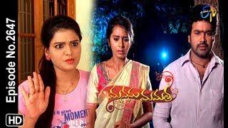 Manasu Mamata | 15th July 2019 | Full Episode No 2647 | ETV Telugu