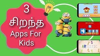3 சிறந்த  Apps For Kids | Top 3 Apps for Kids in Android 2019, Educational Apps (Tamil)