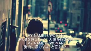 アン ルイス Woman Karaoke