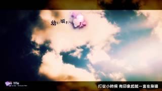 【初音ミクAppend】No title【中文字幕】