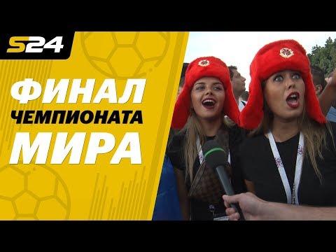 Чемпионат мира — не уходи, останься!  | Sport24