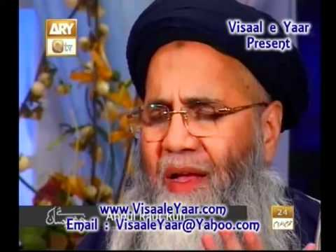Urdu Naat(qurban Ya Rasool)abdul Rauf Rufi In Qtv.by Visaal video