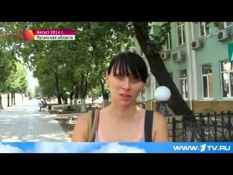 В Донбасс сегодня доставили новую партию гуманитарной помощи
