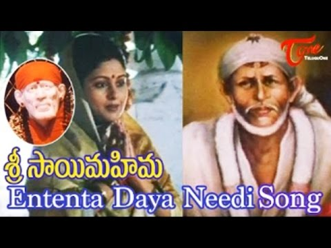 Sri Sai Mahima - Yententha Daya Needi - Telugu Devotional Song...