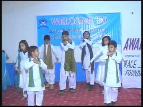 Chenab Educational Complex School Annual Function Tere Rang Rang Performance video