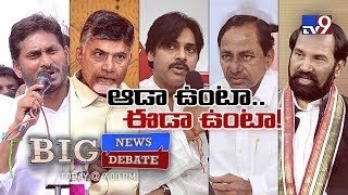 Big News Big Debate : పవన్ ప్రజాయాత్ర ప్రభావం ఎవరిపై ఉంటుంది? || Rajinikanth TV9