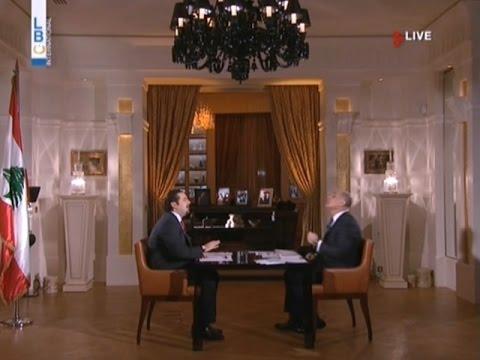 مقابلة الرئيس سعد الحريري مع مارسيل غانم في كلام الناس