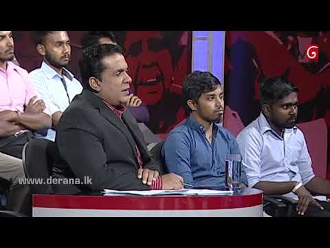 Aluth Parlimenthuwa | 05th September 2018