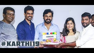 Karthi 19 Pooja Video: Rashmika's Tamil Debut | Dream Warriors | Bakkiyaraj Kannan | TN