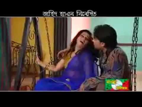 Bristi Veja Rat-e  Bangladesh Sexy Hot Song video
