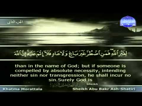 Surah Baqarah Full - Beautiful Recitation By Abu Bakr Shatry | English Translation video