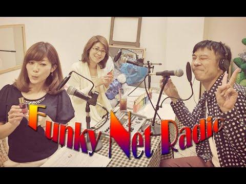 Funky Net Radio Vol.45 (2016年7月10日配信)