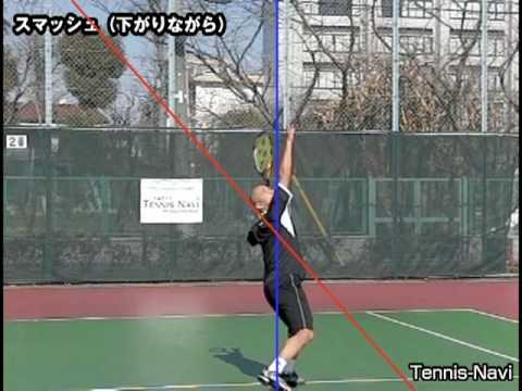 テニスナビ教室:岩渕聡プロのスマッシュ(下がりながら)