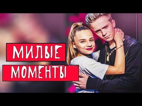 Самые милые моменты! НОВОЕ! Катя Адушкина и Никита Златоуст