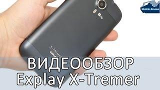 Видеообзор Explay X-Tremer