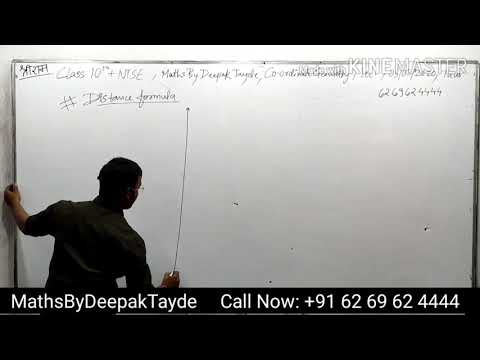 Derivation of Distance Formula | Coordinate Geometry | Class 10th, 11th, Maths By Deepak Tayde