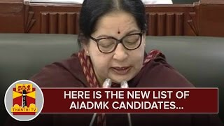 Here is the New List of AIADMK Candidates for 2016 Assembly Polls – Thanthi TV