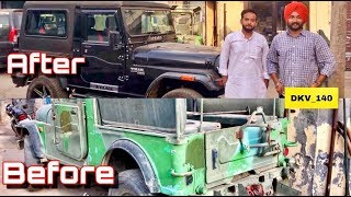 Modified Army Disposal | Mahindra MM 550 | Converted To | New Thar Look | Friends Motor Moga