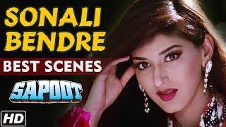 Best of Sonali Bendre Scenes (HD) - Sapoot | Hindi Movie | Bollywood Video