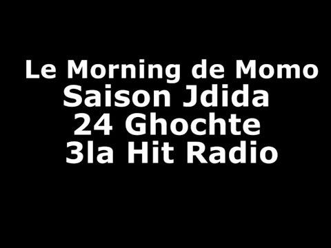 LE MORNING DE MOMO SAISON JDIDA 24 GHOCHTE 3LA HIT RADIO -2-