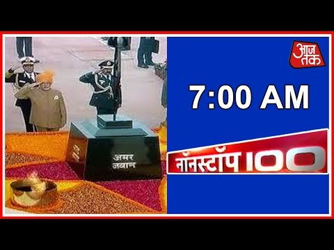 Nonstop 100: Shahidi Diwas being held In Jammu And Kashmir Amid Tight Security
