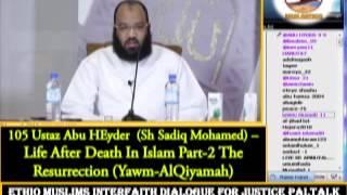 105 - Ustaz  Abu Heyder -  Life After Death In Islam Part-2 The Resurrection (Yawm-AlQiyamah)