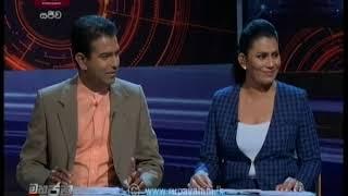 2020-01-28 | Mahajana Dinaya