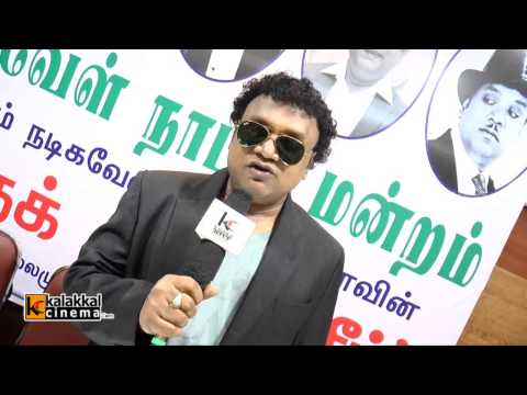 Nadigavel Mr Radha Vin Ratha Kanneer Stage Show Press Meet video