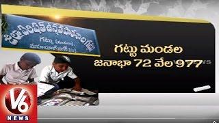 V6 Ground Report on Mahbubnagar District Gattu Mandal | Least Literacy percentage - V6 News