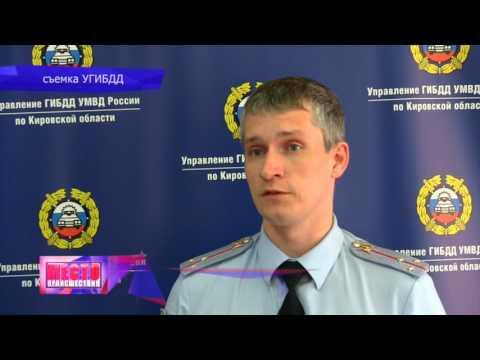 МП  Обзор аварий  ДТП в Фаленском районе, 3 пострадавших  Место происшествия 27 06 2017 #2