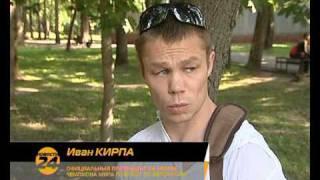 NockAut Ivan Kirpa.avi