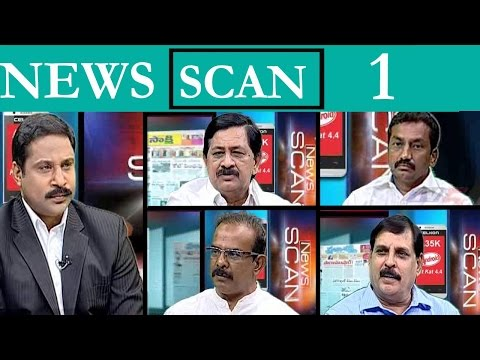 "Debate On ""Black Money In India and AP Fees Reimbursement"" 