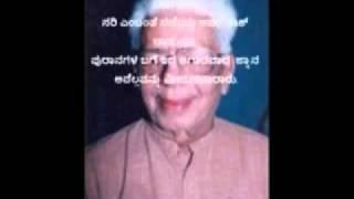 Yakshagana tenkutittu SHENI  AND SAMAGA ARTHA VAIBHAVA