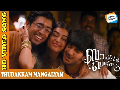Bangalore Days ||  Maangalyam Wedding Song Dq,nivin&nazriya video