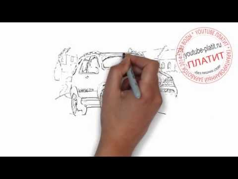 Видео как нарисовать Мерседес карандашом поэтапно