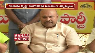 Sujay Krishna Ranga Rao Controversial Comments On TRS And YCP