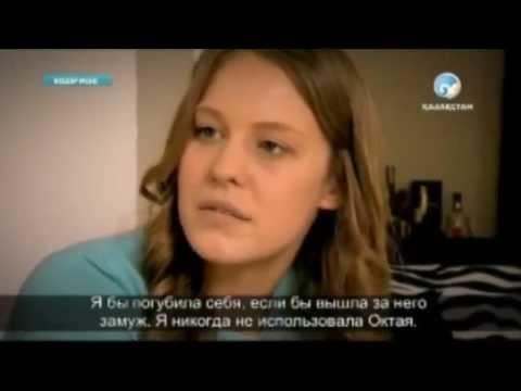 Горькая любовь турецкий сериал на русском языке все серии ...