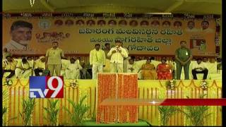 West Godavari an Open Defacation free district - Chandrababu