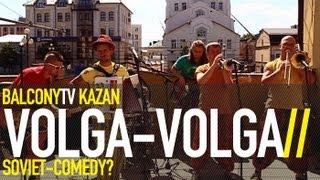 Volga Volga Balconytv