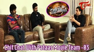 Chit Chat With Pataas Movie Team || Dil Raju || Nandamuri Kalyan Ram || 03