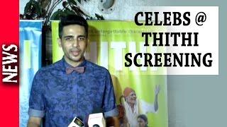 Latest Bollywood News - Screening Of Film Thithi - Bollywood Gossip 2016