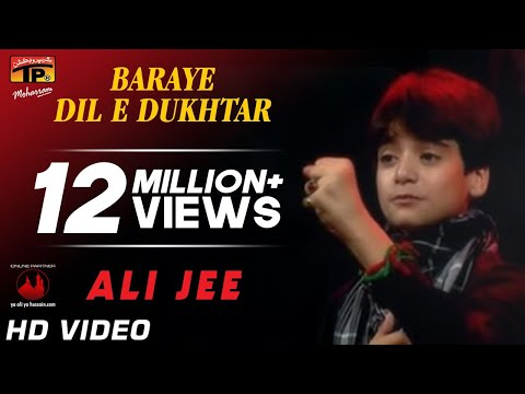 Baraye Dil E Dukhtar,  Ali Jee 2013 14 video