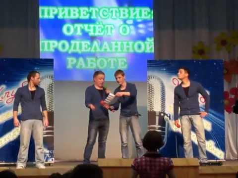 Финал КВН-2013.«FM-волна»./18 мая,Тирасполь/