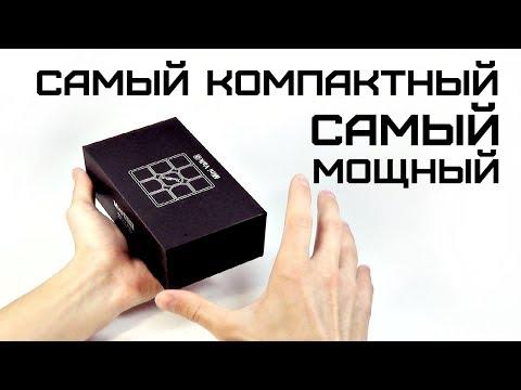 РАСПАКОВКА ТОГО САМОГО | 3X3 MINI VALK 3