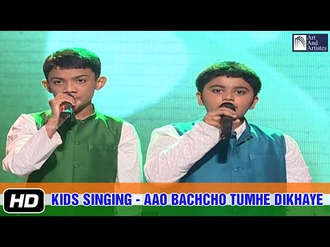 Independence Day Special - Kids Singing Aao Bachcho Tumhe Dikhaye...