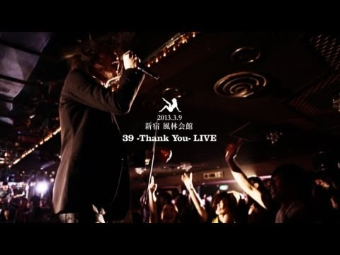 9mm Parabellum Bullet - 「 Live & Document From