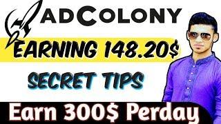 Admob Alternativ  Earn money from Adcolony Earn 148.20$ (bangla )