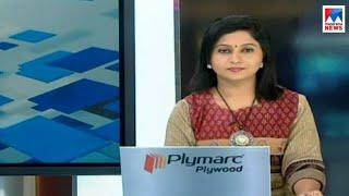 ഒരു മണി വാർത്ത | 1 P M News | News Anchor - Veena Prasad | January 27, 2018