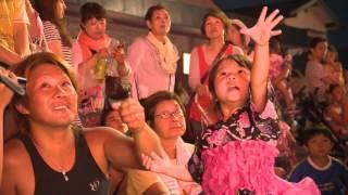 神奈川県湯河原町プロモーション動画(フルバージョン)