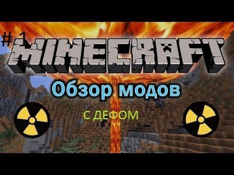 Я ВЕРНУЛСЯ!!! Minecraft моды: Матрица